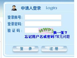 2016同等学力申硕网上注册通道已开启
